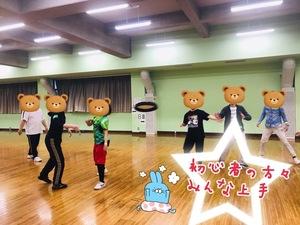 【未経験大歓迎】ドッヂビー!!!…第23回