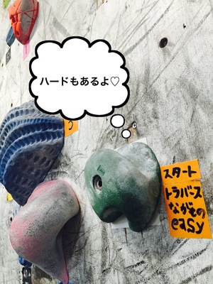 Let's Climbing!! vol.18