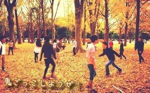 【6月15日】第31回鬼ごっこしようぜ【代々木公園】
