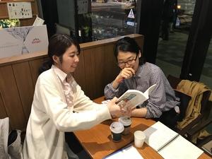 川口第10回読書会×好きな本 ~本の感想を語ろう~