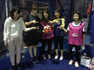Tokyo futsal