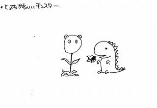 Sousaku rep04 05