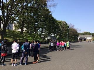 Running 7