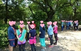 Running 10