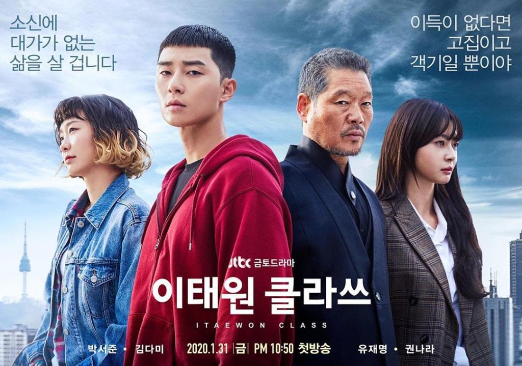 韓国 ドラマ 愛 の 不時着 キャスト