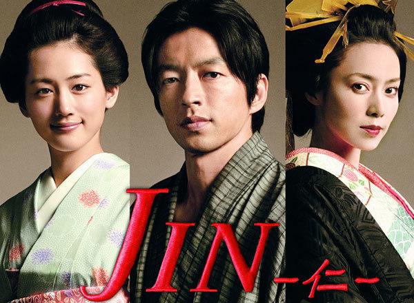JIN 仁