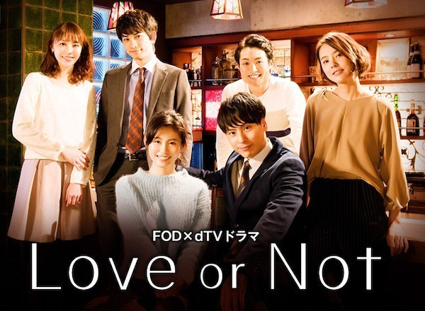 Love or Not,山下健二郎