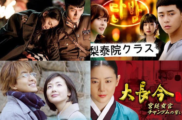 韓国 ドラマ 冬 の ソナタ