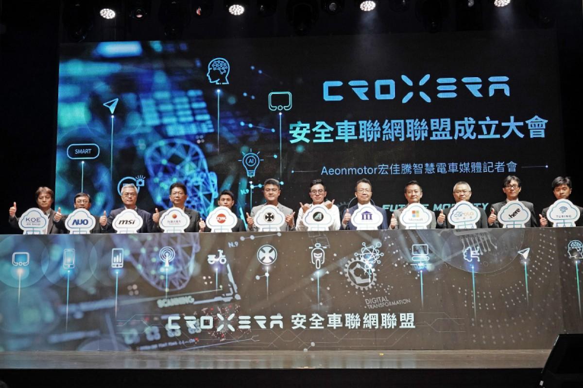 宏佳騰成立「CROXERA安全車聯網聯盟」,SYM三陽入列,助台灣機車產業鏈智能進化!
