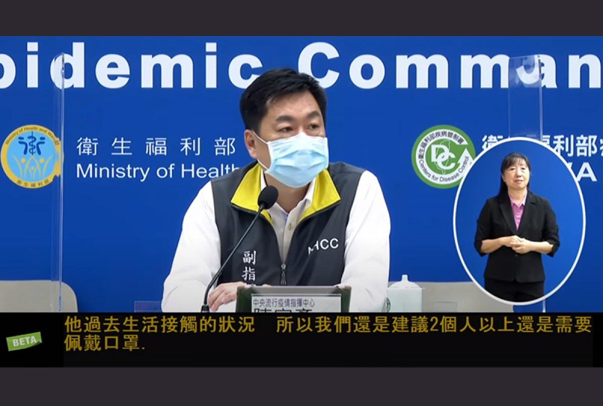 【最新】中央流行疫情指揮中心定調:駕車外出,兩人以上同車,在車內需戴口罩!