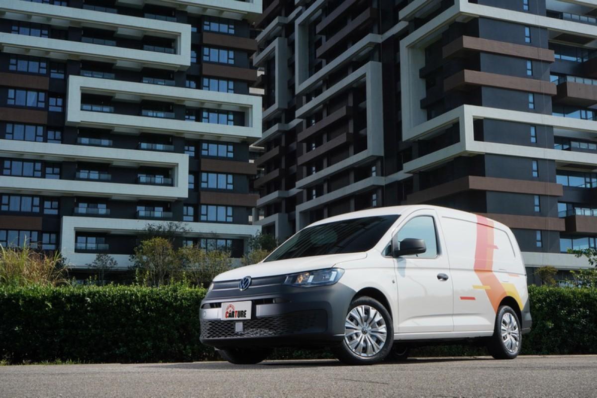 你值得擁有更好選擇,Volkswagen Caddy Cargo長軸手排版試駕