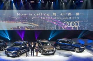 全新世代Audi Q5 │ SQ5全新上市, 歷經近十年的淬煉,結合最新世代的家族設計語彙、領先車壇的Audi quattro ultra智慧型四輪傳動系統、出色的動態操控表現,更擁有創新科技配備、媲美豪華大型房車的靜肅性和頂級的座艙品質,全方位豪華SUV,集結5大Q系列特色,正式霸氣登台。(左:台灣奧迪銷售處長李昌益先生、中:台灣奧迪總裁Mr.Terence Johnsson 、右:台灣奧迪行銷