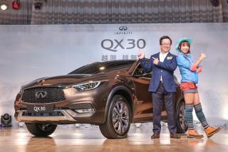 Infiniti於4月18日正式推出QX30車型,宣告進軍當紅的小型運動休旅市場。