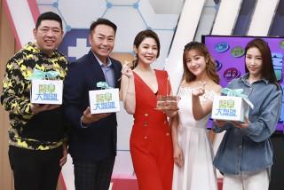 《醫學大聯盟》首錄,(左起)Nono、張克帆、白家綺、夏宇禾、張家瑋