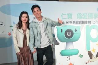 藝人柯有倫與老婆Donna出席仁寶《pixsee AI智慧寶寶攝影機》上市記者會。(圖:品牌提供)