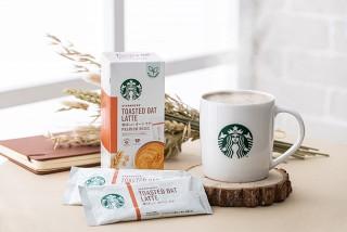 雀巢(Nestlé)與星巴克(Starbucks)共同打造全新沖泡式「星巴克燕麥拿鐵咖啡」隨手包限量上市(圖:品牌提供)
