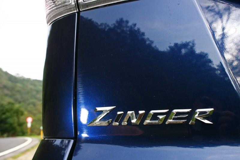 陪伴許多人打拼的Zinger,現在推出改款新車。