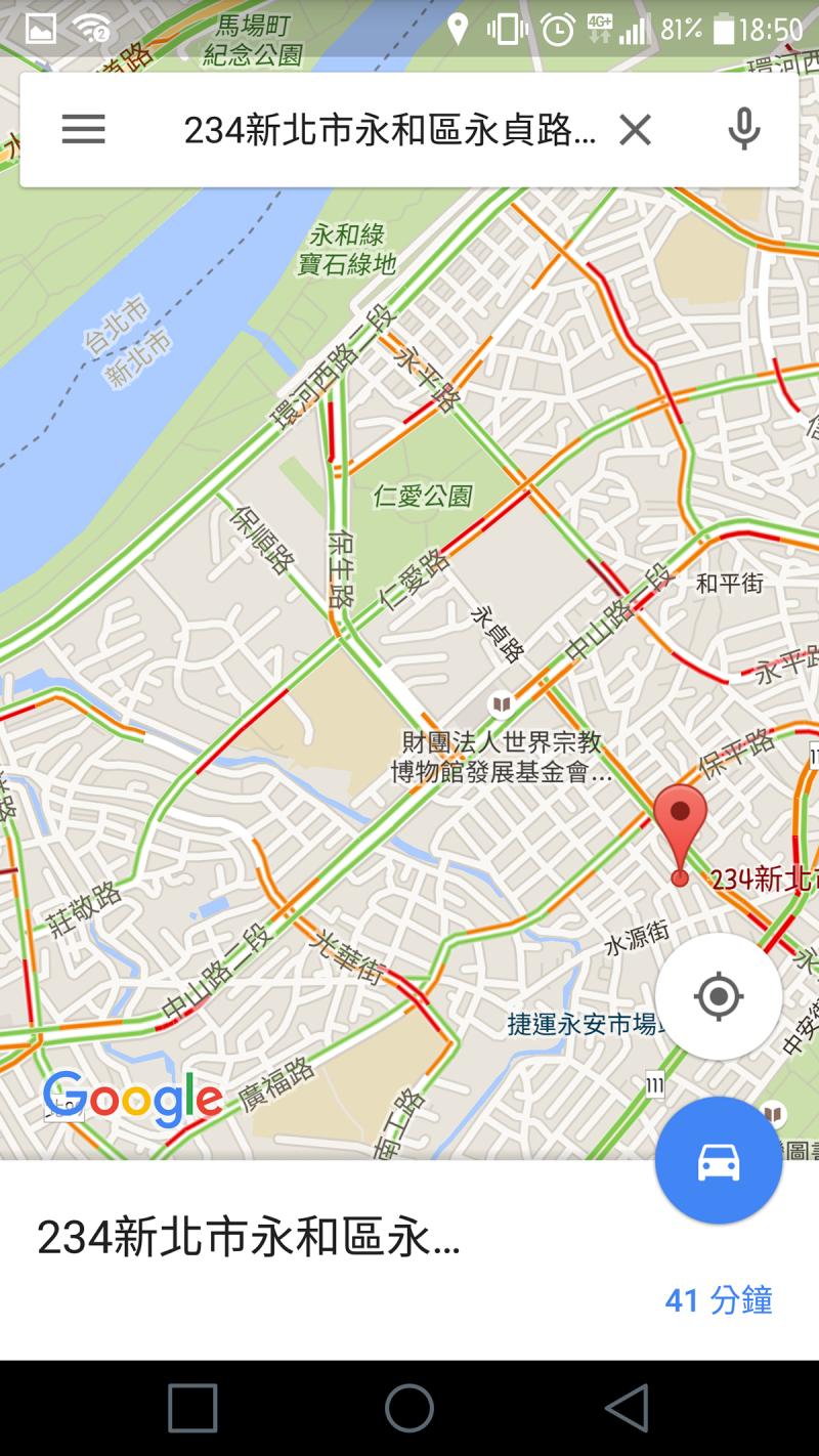 其實現在大家所使用的Google Map即時路況,也可看作車聯網絡的一部分。