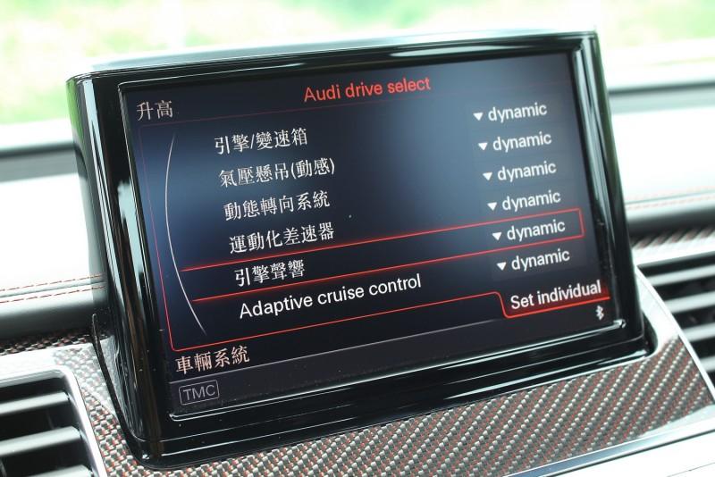 Audi Drive Select可程式動態車身系統可選擇內建組合或是自行搭配
