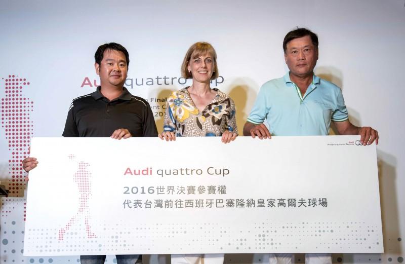 2016 Audi quattro Cup 精彩落幕,北區車主選手蔡政宏和邱宇翔於激烈競爭中脫穎而出,奪下台灣區冠軍寶座,並將代表台灣於10月6日至10月10日前進西班牙巴塞隆納皇家高爾夫球場參與世界