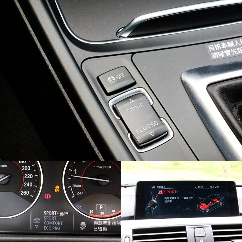 動態模式可調已經是BMW所有車種的標準配備,但依不同車型提供的模式會有所不同,在340i M Performance上則有SPORT+、SPORT,COMFORT、ECO PRO四種模式。