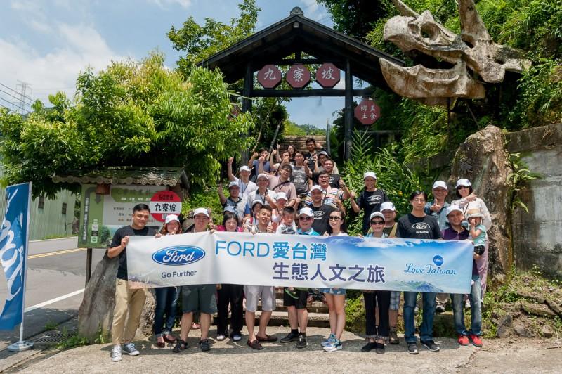 Ford於7月2日走訪愛台灣生態人文之旅的第二條路線-貢寮,與車主們一同享受太平洋沿岸的不老風景。
