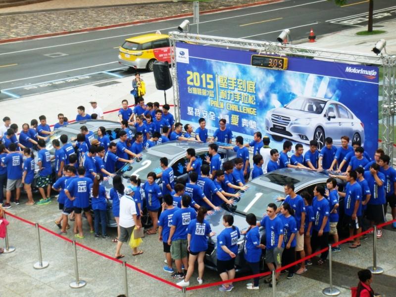 SUBARU最具代表性的熱血活動-SUBARU Palm Challenge「堅手到底 耐力手拉松」台灣區第八屆預賽也將同步於8月6日(六)正式開賽,歡迎國人親臨體驗今年夏天最不容錯過的車壇盛事。