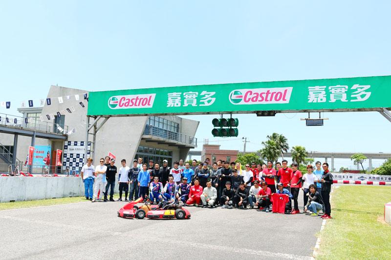 本次比賽共有16支隊伍參賽。