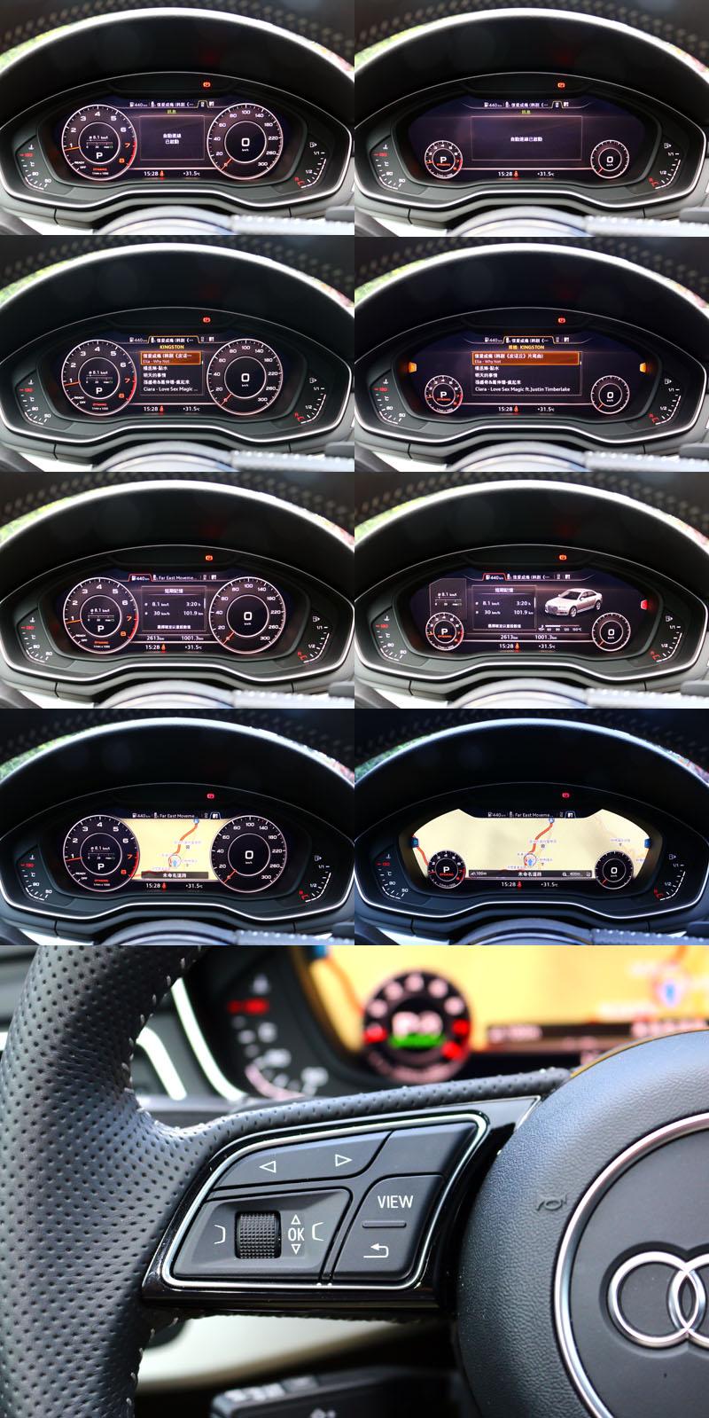 Audi Vitural Cpckpit全數位虛擬座艙將整個傳統儀錶板改為12.3吋的高畫質LED螢幕,可將所有眾多資訊整合顯示,並可透過方向盤快捷鍵、聲控功能操作。右側為經典顯示模式,右為全景模式。