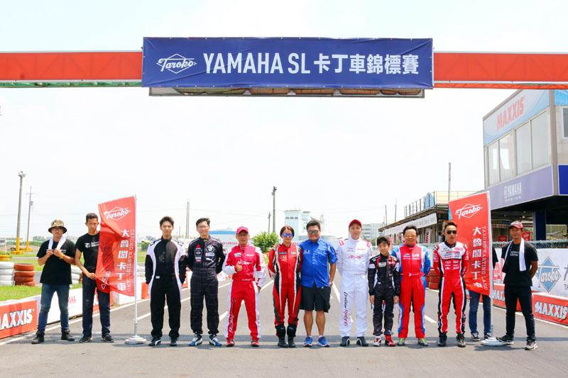 本次在溪湖K1賽車場舉辦的比賽共有8位選手參加,其中還包含了來自香港的女車手梁麗嫻與12歲主場小將黃士華。