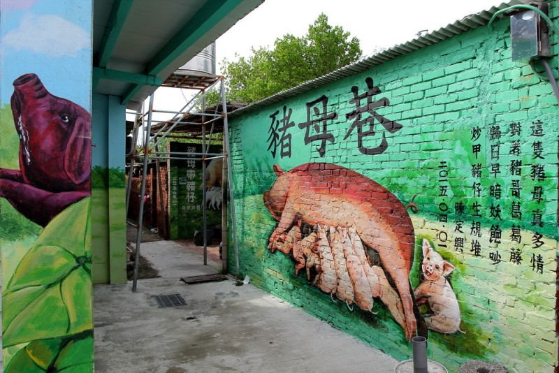 豬母巷壁畫反而顯得生動活潑有趣