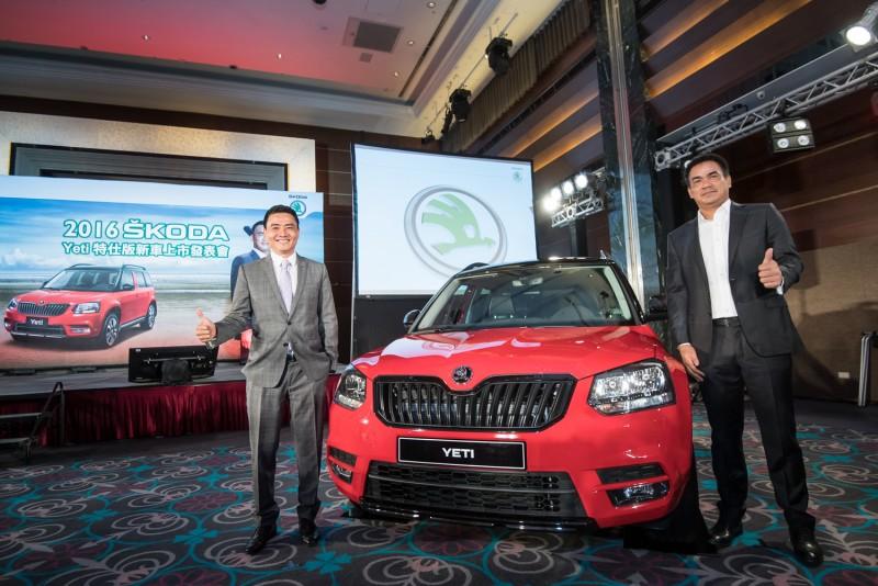 Skoda於今日隆重舉辦全新Skoda Yeti 特仕版新車上市發表會,Skoda Taiwan總裁李御林(左)和活動代言人台灣巨砲陳金鋒(右),共同為這部饒富運動風格、承襲賽車