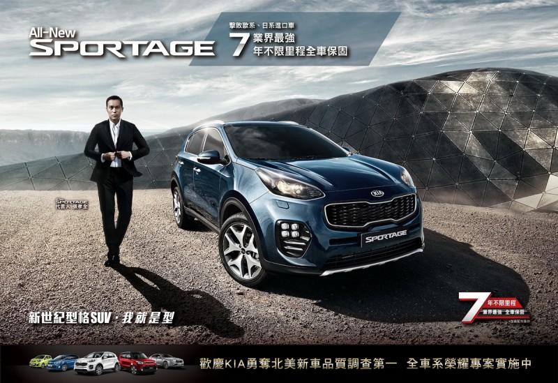 森那美起亞本月推出榮耀專案,指定車款享零利率,與多項優惠購車方案,讓台灣消費者即刻體驗KIA優質用車生活。