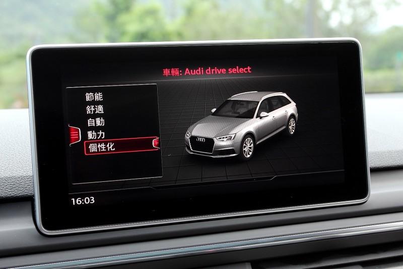 Audi Drive Select動力模式也有個性化選項可自行選擇組合
