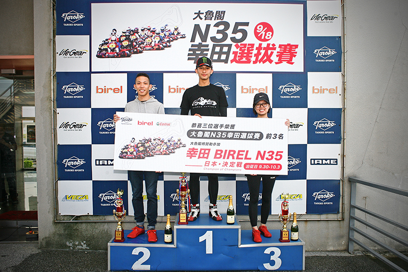 最終葉亮陞以138的總積分拿下總名次冠軍頭銜,測時賽表現亮眼的劉蔚瑄則以129分獲得亞軍,各階段表現十足穩定且爭先賽獲得第2名的崔靜瑜以1分之差留住季軍寶座。