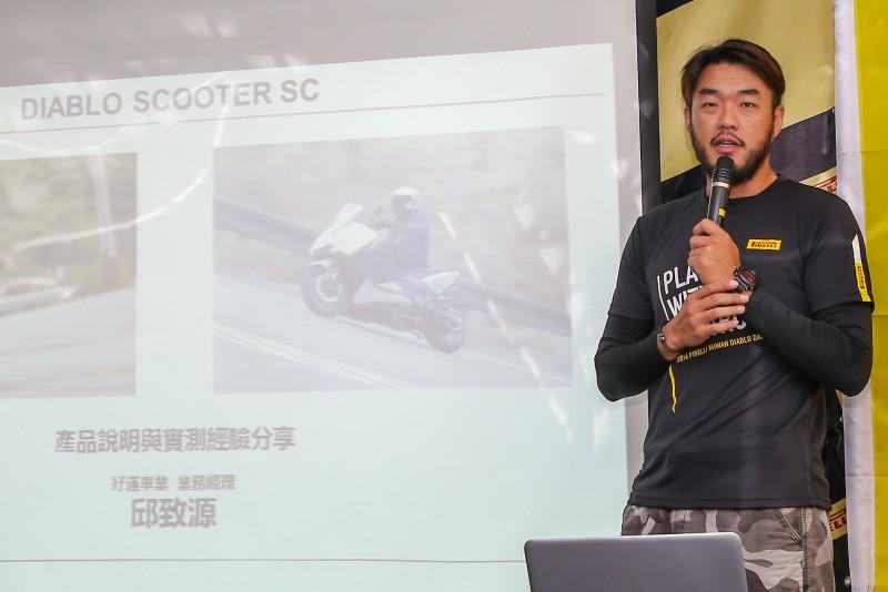好運車業業務經理Jason Khoo也與媒體朋友分享DIABLO SCOOTER SC實際使用心得。