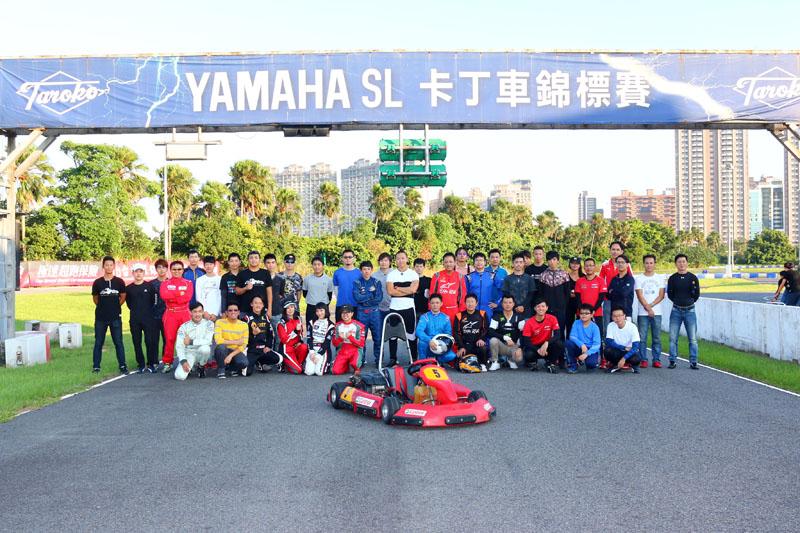 本站賽事共有15支隊伍參賽。