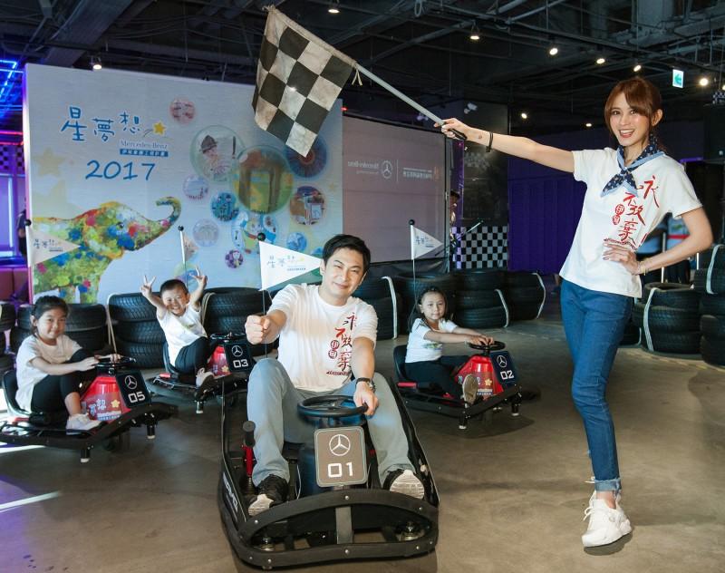 愛心大使馮媛甄揮下旗幟,林帛亨與小朋友們一同起跑,象徵在未來人生的賽道上勇敢追逐夢想。