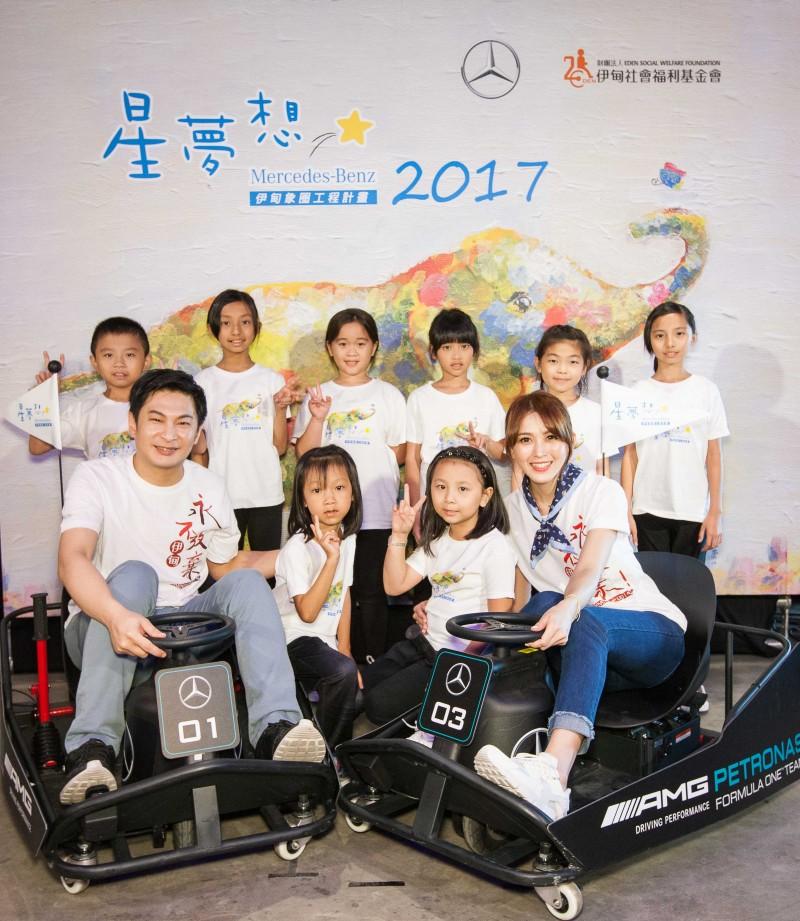 愛心大使林帛亨、馮媛甄夫婦在小朋友的環繞下,坐上夢想賽車,勉勵小朋友在未來的道路上勇往直前。