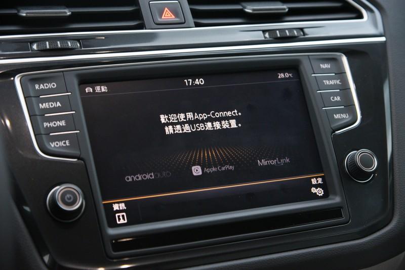 App-Connect鏡射功能可支援三大智慧手機系統