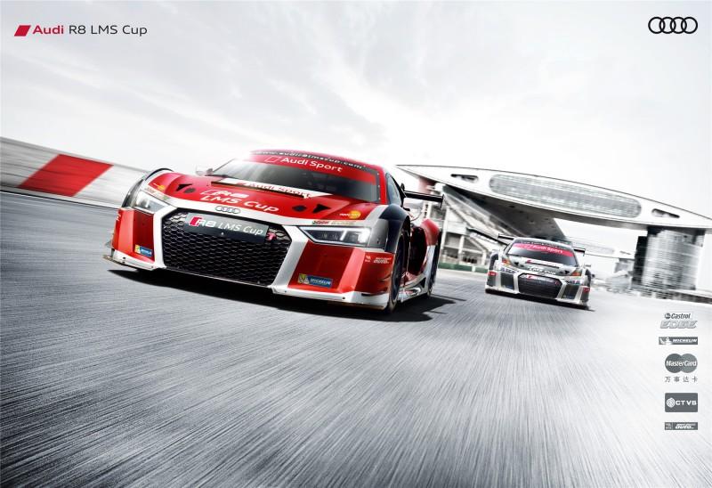 2016 Audi R8 LMS Cup即將於下週末10月15日至16日再度席捲屏東大鵬灣,倒數第二站賽事台灣站勢必上演白熱化的積分爭奪戰,精彩可期!