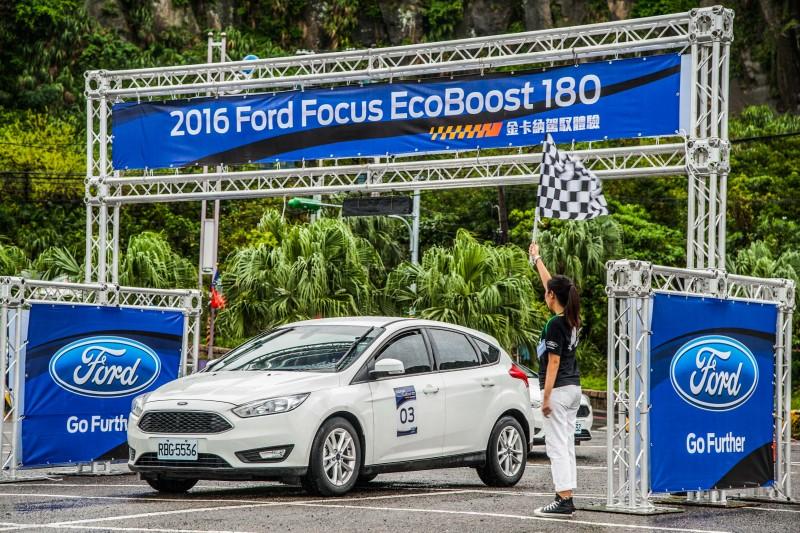 藉由趣味競賽展現優勢,是福特六和對應對手改款祭出的策略。