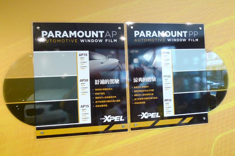 全新隔熱紙系列是XPEL的新一波主推商品之一。