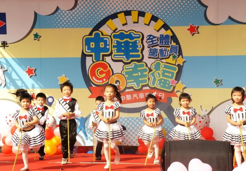 中華汽車為業界唯一設有附屬幼兒園 讓同仁不必為托育問題而擔憂