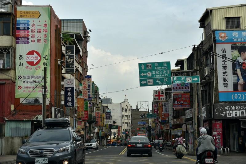 從泰山開始,106同時也是擁擠的市區道路