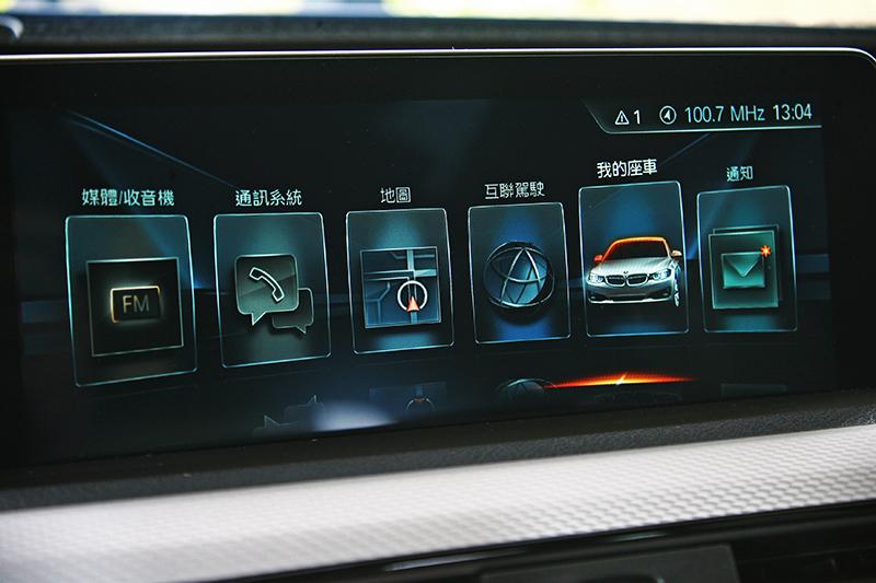 最新版本iDrive,包括互聯駕駛在內的功能皆有所進化。