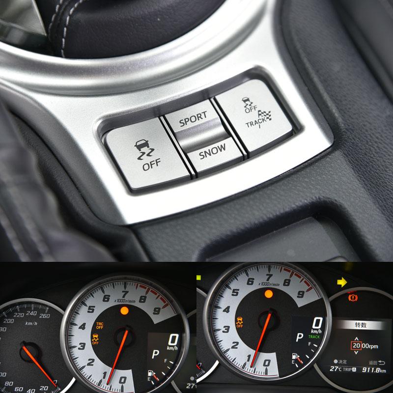 新86增加了TRACK賽道模式,給予駕駛者更多的駕駛樂趣。