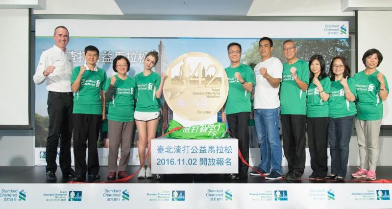 「2017臺北渣打公益馬拉松」啟動記者會邀請與會貴賓共同揭開報名序幕,期許與萬名跑者一同完成全台最大、最多視障跑者參與的馬拉松賽事。