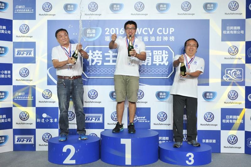 台灣福斯商旅首屆省油封神榜頒獎典禮,邀請前三名得獎者於台上開香檳慶祝