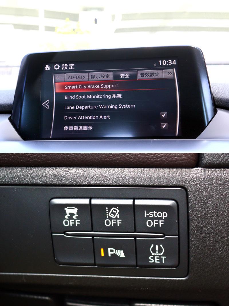 包括:SCBS 全方位都會型煞車輔助系統、BSM 盲點偵測系統附後車警示功能+盲點偵測功能、LDWS 車道偏移警示系統、DAA 駕駛員注意力警示系統都是標準配備
